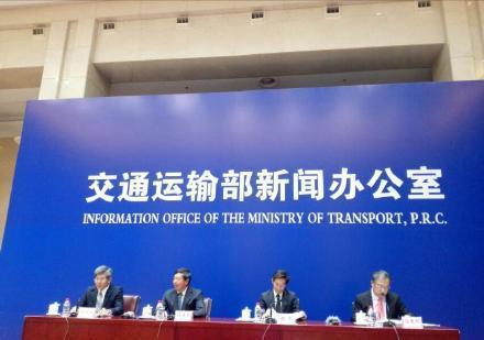 交通部发布专车管理办法 禁止私家车作专车