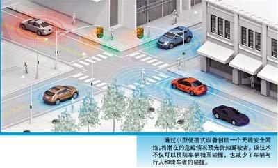 关注汽车安全新技术 未来再不会有小悦悦
