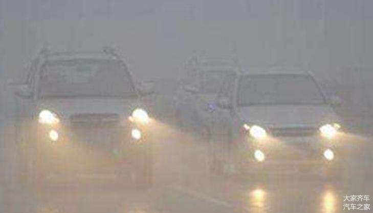 大雾天如何正确使用灯光 这样做才安全又合法