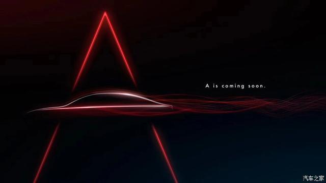 代号为A的神秘车型 疑似帝豪SL预告图