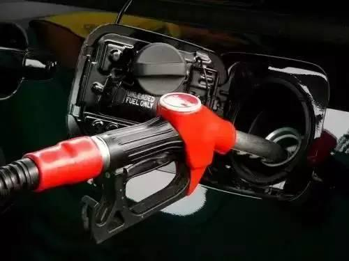 国内油价将迎七个多月来首次下调