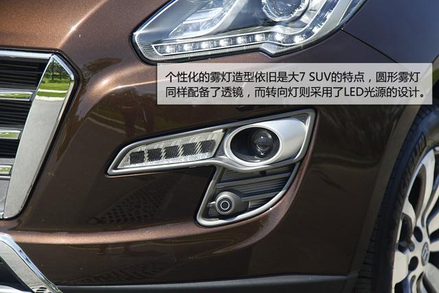 [到店实拍]配置/动力齐升级 新大7 SUV实拍