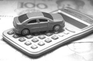 保险业背上沉重包袱