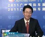 专访2011广州车展专访东风本田陈斌波