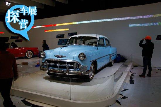 [上海车展探营]雪佛兰展台惊现经典老爷车