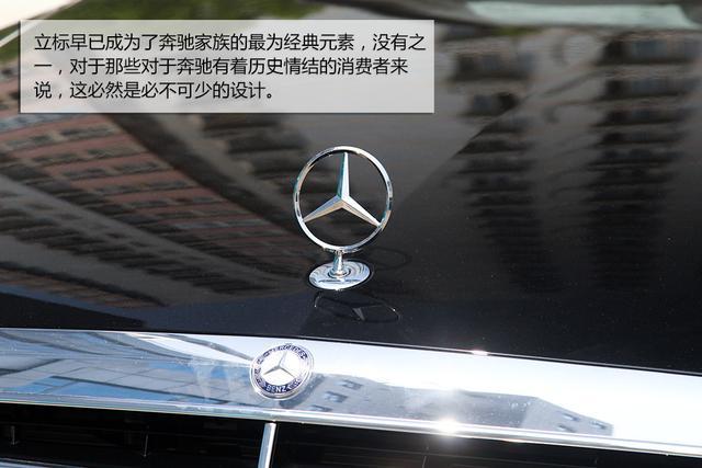 北京奔驰E200L实拍