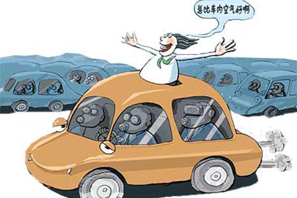 评论:新标准提出,汽车制造企业应保证批量生产车辆的内饰零部件与备案信息一致,否则将判定为环保一致性检查不合格,如果检测发现8项指标中任何一种污染物超标,都将判定为不合格。这也就意味着,新国标一旦落地,在执行环节会非常严格。 车外空气质量关乎每个人的身体健康,但是车内空气质量更关乎车主,为了健康,车厂在选材用料上需要更加用心了。 五、国内史上最严格的排放标准——京六油品标准正式实施 新规:2017年1月1日,北京市第六阶段《车用汽油》和《车用柴油》两项标准(简称京六油品标准)正式