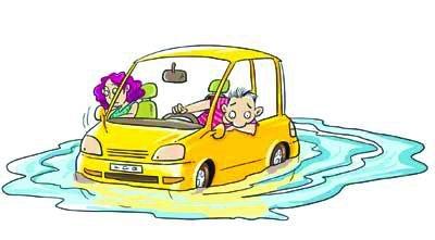 雨季来临保养先行 控制车速勤检查防水温高