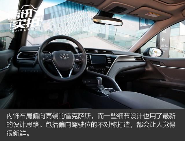 丰田全新凯美瑞上市 售价XX-XX万元