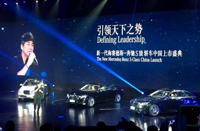 疾驰新款S级正式上市 售价93.8—149.8万元