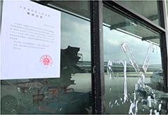 大反转 现场解封!南京银隆新能源项目正常推进