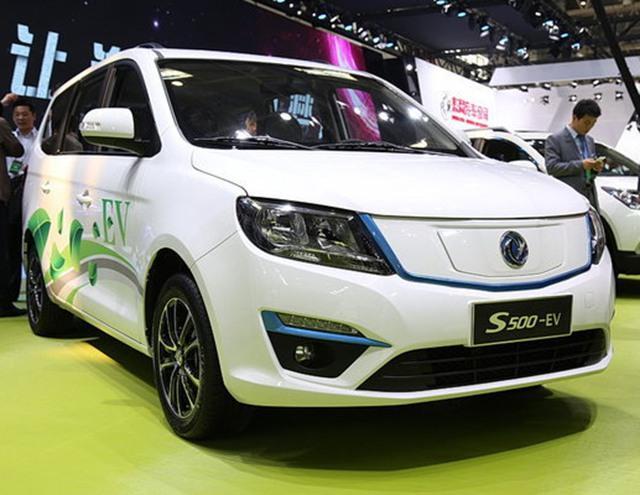 曝东风流行S500 EV申报图 纯电续航达250km