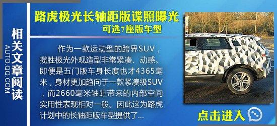 [海外车讯]路虎将换代卫士基于DC100打造
