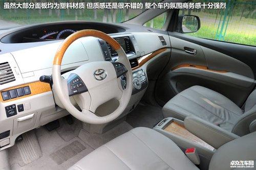 商务 子弹头 试驾体验丰田普瑞维亚高清图片