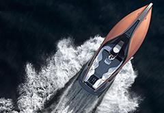 雷克萨斯将推出豪华概念游艇 碳纤维外壳与跑车共用