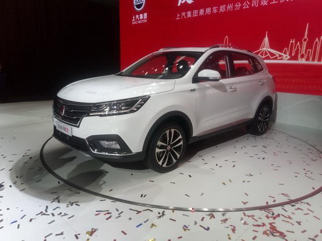 荣威RX3正式下线 有望11月上市