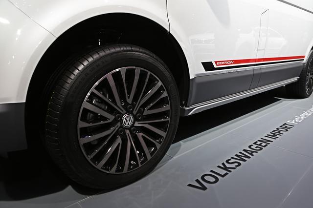...concept品牌全称,迈特威烧机油,新迈特威PanAmericana Concept...