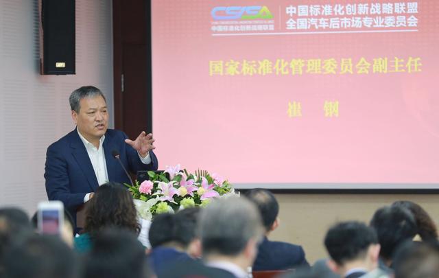 中国标准化创新战略联盟专业委员会成立