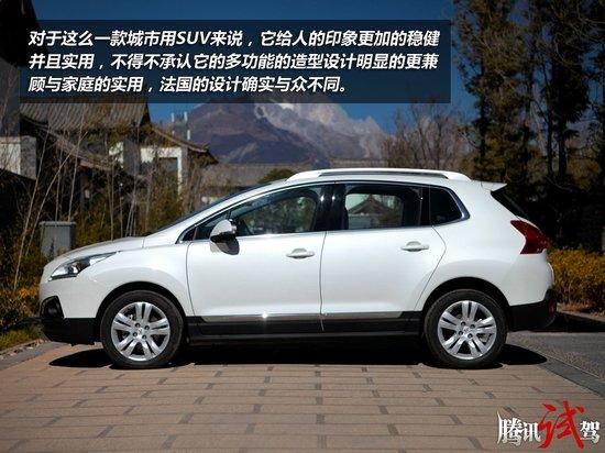 试驾体验东风标致3008 1.6T车型 新潮之选高清图片