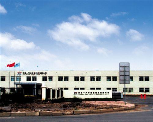 丰田:天津工厂停产时间延至22日 能否开工未知