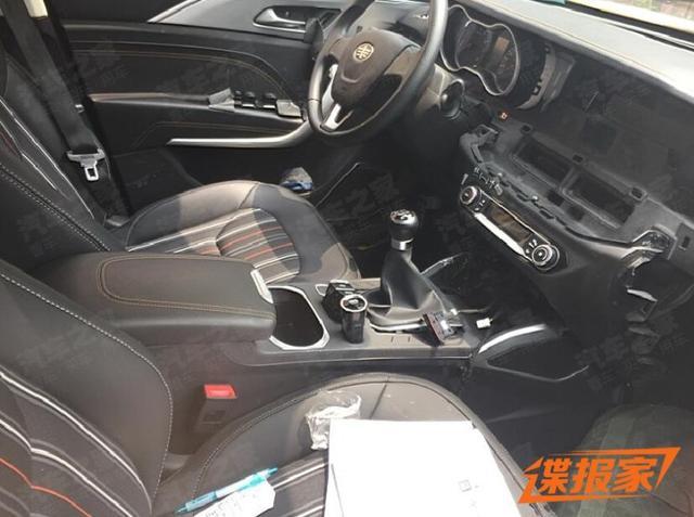 较多保留概念车设计 奔腾T77量产版谍照