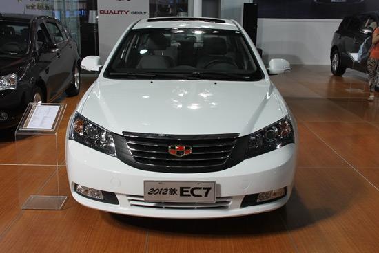 [腾讯行情]上海 帝豪EC7全系现车降2000元
