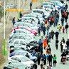 今年车市存变数 政策变局冲击二三线渠道_车周刊_腾讯汽车