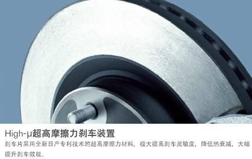 High-μ超高摩擦力刹车装置