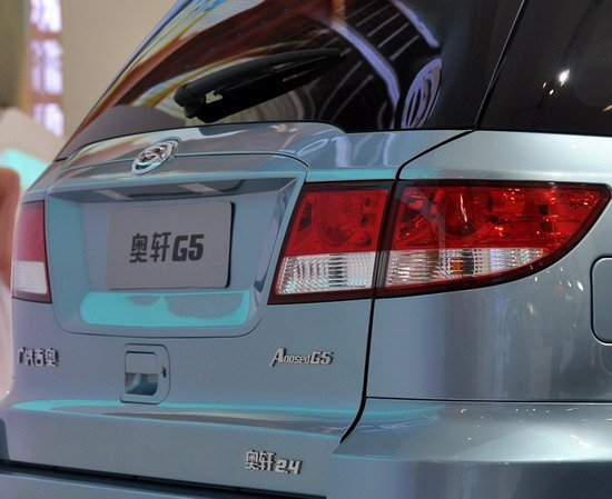 外观设计很大气 广汽吉奥奥轩G5车展亮相