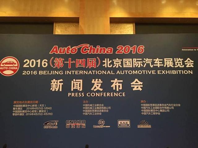 北京车展撞期五一小长假 10条路线避开堵点