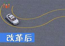 驾考突袭有人不能考驾照