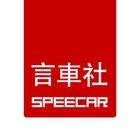 高档的不少亲民的刚好 上海车展新车盘点