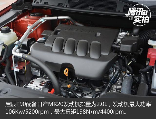 东风日产启辰T90将于12月25日上市