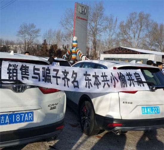 1月汽车召回33万辆 日系占比过半引关注