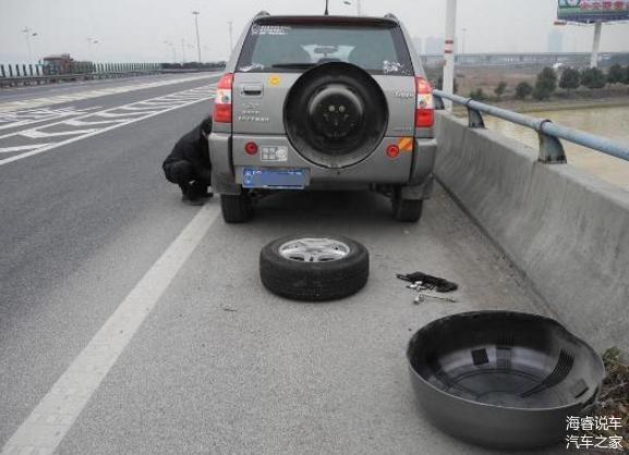 跑高速时的4个不良习惯 90%车主都犯过