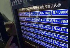 深圳购车政策松动:名下有车还可申请纯电动车指标