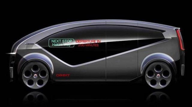 Fisker新车渲染图曝光 设计思绪更超前