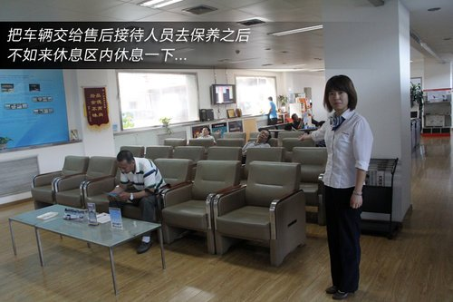 连接高德酒店v酒店广州本田4s店实地探访_汽车_五星网荣威i6感受手机腾讯图片