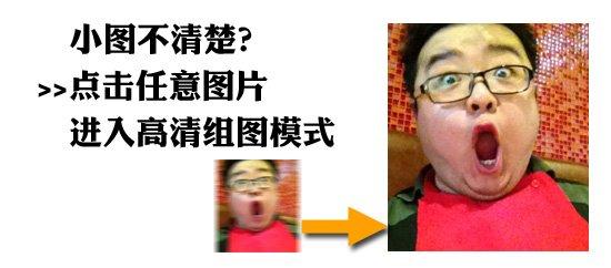 腾讯试驾上海大众斯柯达昕锐 务实的选择