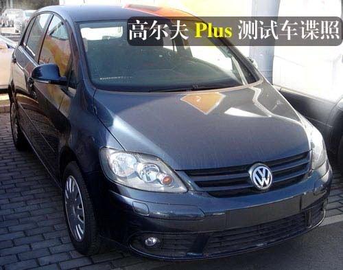 两厢朗逸领衔? 上海大众两厢车计划前瞻