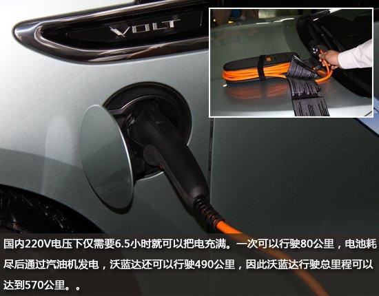 乐驰电动汽车-雪佛兰电动车沃蓝达技术浅析 物竞天择高清图片
