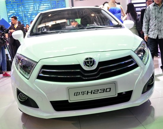华晨中华H230车展亮相 发力紧凑级车市