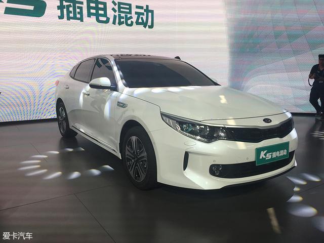 纯电续航75km 起亚K5插电式混动版将于8月上市