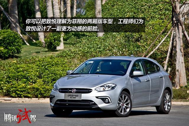[国内车讯]致悦将于3月7日上市 预售11万起