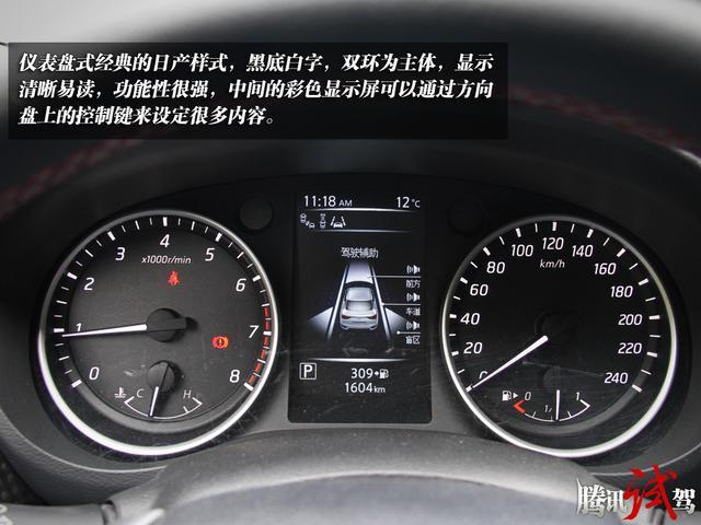 腾讯试驾东风日产新蓝鸟 个性化经典