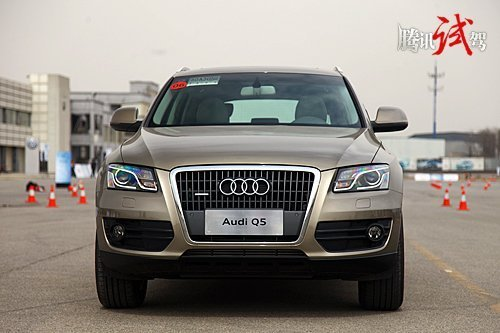 2012款奥迪Q5购车手册 2.0TSI技术型首选