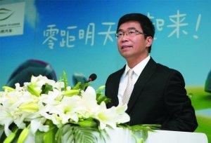 """上海通用发布未来五年""""绿动未来""""战略"""