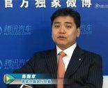 专访雷诺中国执行总裁陈国章