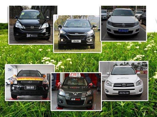 [车价调查]春季出游踏青 6款SUV车型行情