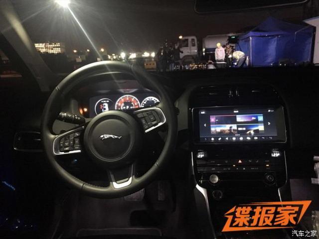 尺寸加长/外观微调 捷豹XEL将12月15日上市